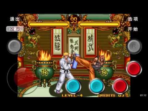 double dragon game for android