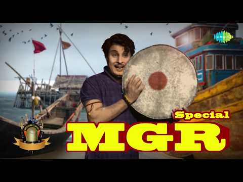 MGR Special Weekend Classic | Radio Show | Best Tamil Songs & Unheard Stories with Mirchi Senthil