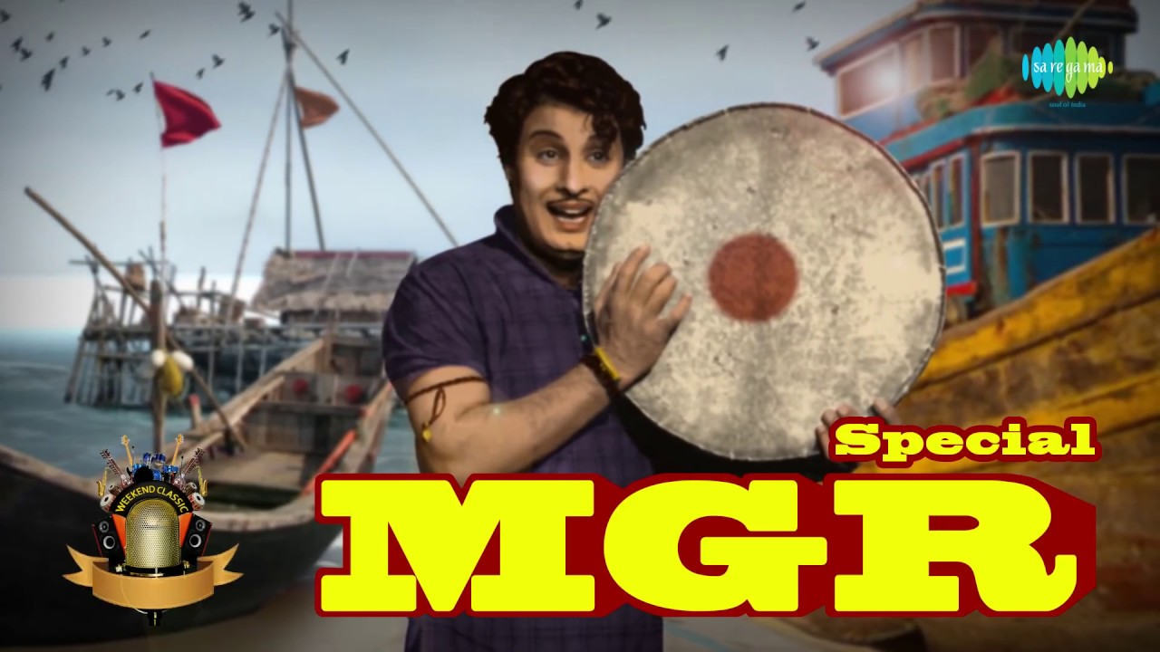 MGR Special - Weekend Classic Radio Show | Best Tamil Songs & Unheard  Stories with Mirchi Senthil