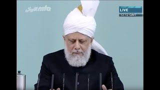(Urdu) Status of Prophethood of the Promised Messiah and Divine Promises of Triumph, 13th May 2011