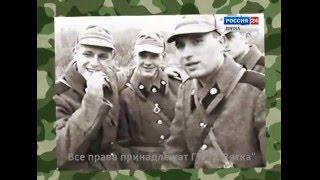 Армейские истории (ГТРК Вятка)