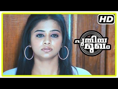 Puthiya Mukham Movie Scenes   Jagathy warns Prithviraj   Meera Nandan gets another alliance