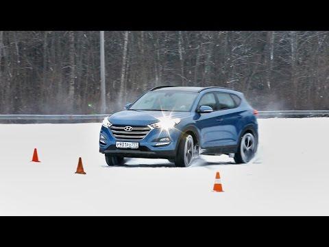 Hyundai Tucson первый тест Авторевю
