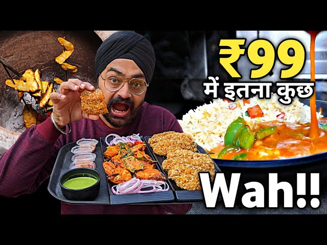 Pay Rs.99 only for Amazing Non Veg & Veg