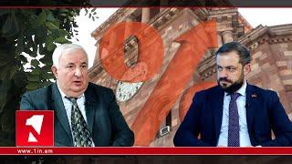 Ունենք ծրագիր, չունենք ռազմավարություն․ տնտեսական կանխատեսումներ, ինչ սպասել 2021-ին Հայաստանում