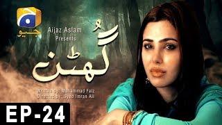 Ghutan - Episode 24 | Har Pal Geo