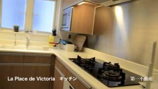 La Place de Victoria  慧雲峯  ラ・プレース・ド・ヴィクトリア 2013/03
