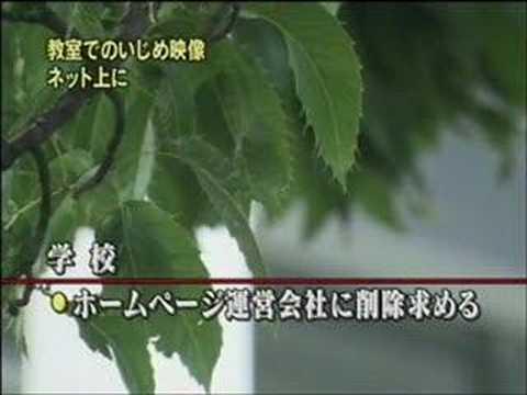 小松原高校 NHK