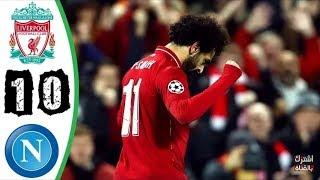 Download Video Hasil Pertandingan Liga Champion Tadi Malam | Gol & Highlight | 11/12/2018 MP3 3GP MP4
