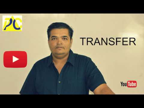 MEANING, PURPOSE AND TYPE OF TRANSFER
