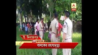 district news at a glance, Ek Jhalake
