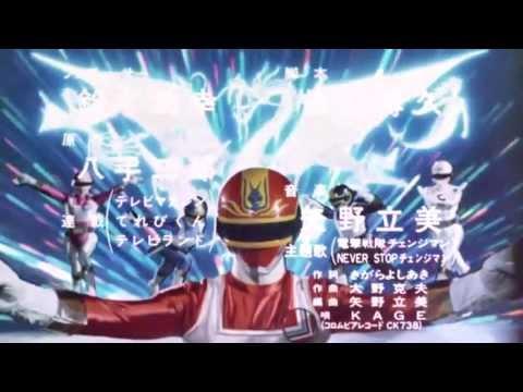 Paygame Brasil - Dengeki Sentai Changeman Abertura