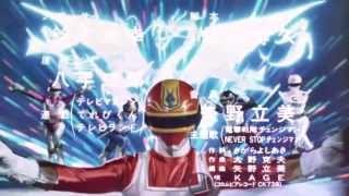 vuclip Paygame Brasil - Dengeki Sentai Changeman Abertura