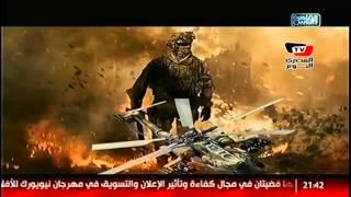 الجيش المصرى يتصدر قائمة الجيوش العربية #نشرة_المصرى_اليوم