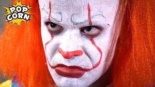 ОНО: Пеннивайз на вечеринке / Свидание с клоуном Пеннивайзом