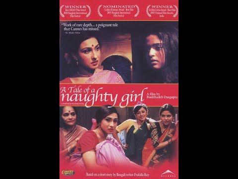 Tale of a Naughty Girl (Kolkata Bangla Movie)