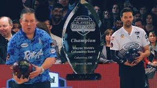 2018 Bowling Barbasol PBA Bowling Champions Final