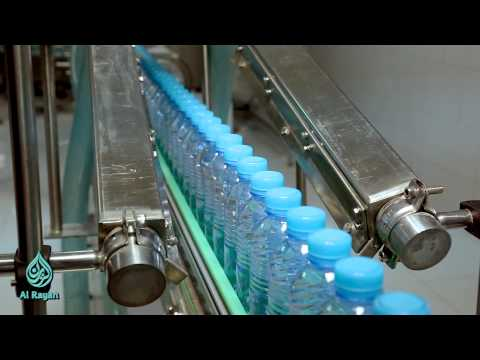 Al Rayan PET bottles manufacture