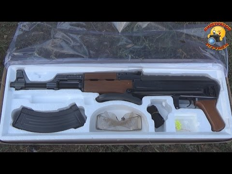 АКС - 47 игрушечный автомат Р 1093 S. Обзор игрушки