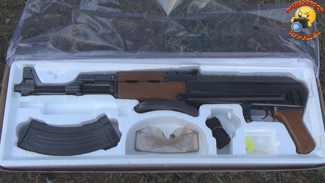 Покупай rifle для мужчин онлайн на yoox. Открой для себя мир yoox. Доставка по всей россии.