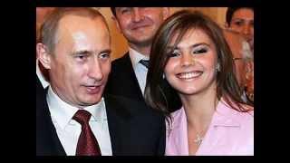 Кабаева завоевала Путина своей красотой!Путинская свадьба.
