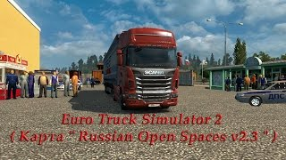 "Euro Truck Simulator 2 ( Карта "" Russian Open Spaces v2.3 "" )"
