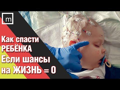 Как спасти ребенка от смерти за границей / Аресты матерей больных детей  в России
