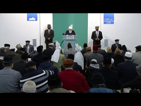 Friday Sermon (Urdu) 9 Feb 2018: Sahibzada Mirza Ghulam Ahmad - A True Servant of Allah