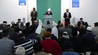 Friday Sermon (Urdu) 9 Feb 2018: Sahibzada Mirza Ghulam Ahmad - A True Servant of Allah