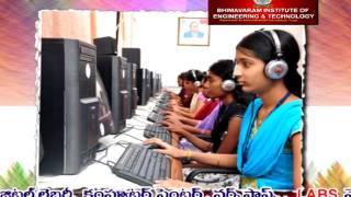 bhimavaram institute of engineering technology