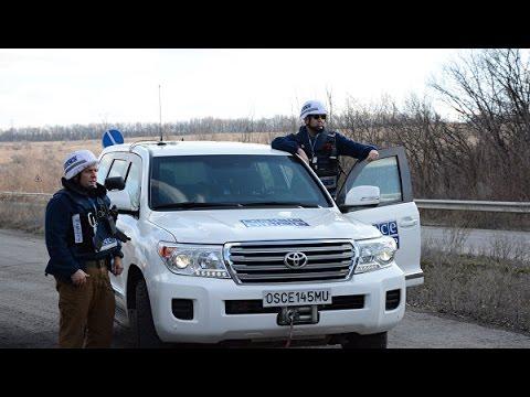 Полицейская миссия ОБСЕ в Донбассе