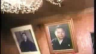 竹中正久組長 thumbnail
