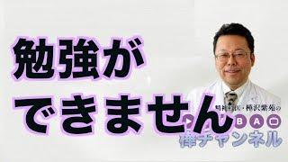 今回のゲストは、時間管理コンサルタントの石川和男さんの著書はコチラ→...