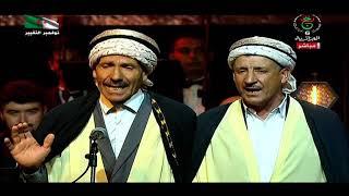 Rahaba & Gasba Chaoui - Farqet Tamza de Khenchela - ENTV