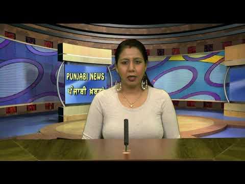 JHANJAR TV NEWS FROM PUNJAB LUDHIANA VISHWAKARMA DAY WAS CELEBRATED BY VISHWAKARMA SEVA TRUST IN LUD