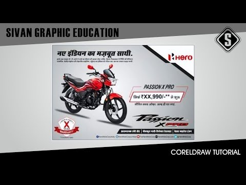 Corel Draw Tutorial - Bike Ad Banner/Poster Design