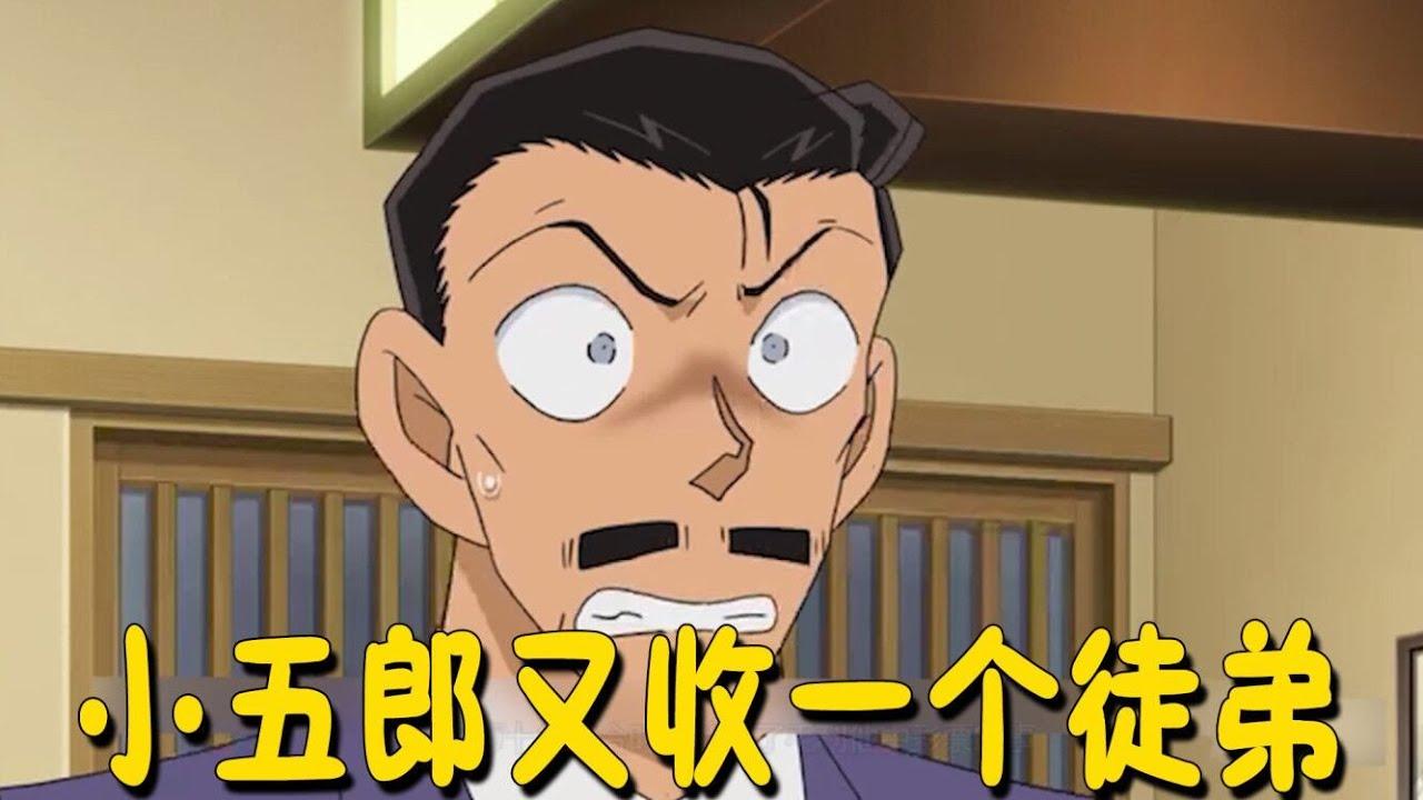 【柯南】一位高手向小五郎比赛推理,结果小五郎被看扁,柯南在旁边看不下去了