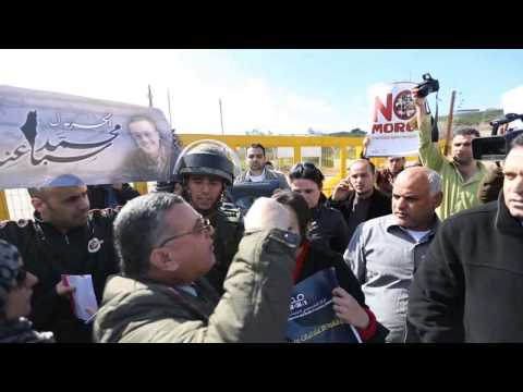 Palestinian Journalists Protest OFer 20 02 2013