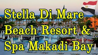 Stella Di Mare Beach Resort Spa Makadi 5 Обзор отеля