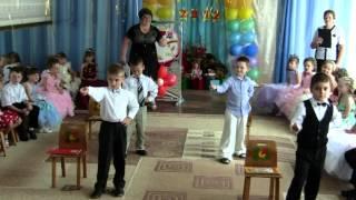 Прикольный танец для мальчиков на утреннике
