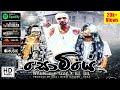 Somiye - Wagmee & Ill Dil Ft. Izzy (Audio) (Sinhala Rap) Sri Lanka Rap