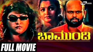 Chamundi | Malashree | Khushbu | Prakash Rai | Rami Reddy | Kannada Full Movie | Action Movie