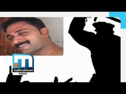 Youth Dies Of Alleged Custodial Torture In Pinarayi  Mathrubhumi News