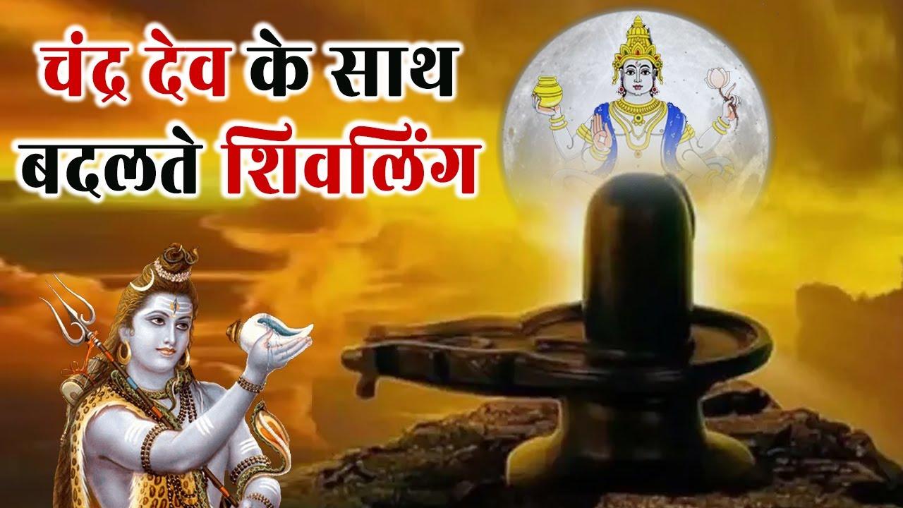 दुनिया में एक मात्र मंदिर, जहाँ शिवलिंग बढ़ता घटता है | AMARNATH YATRA & TEMPLE SECRETS | TEMPLES