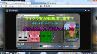 08063-minecraft_thumbnail