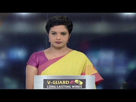 ഒരു മണി വാർത്ത | 1 PM News | November 26, 2019