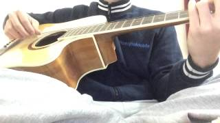 [Emily] Mùa Xa Nhau - Guitar Cover
