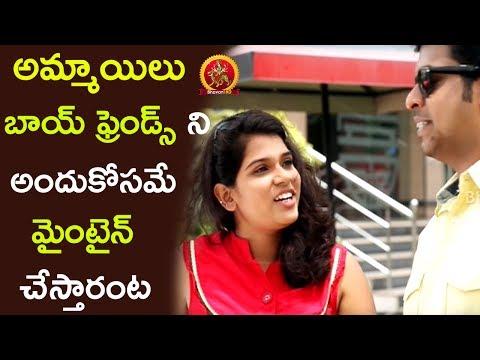 MUST WATCH Video for Boys -- Beware of Girls -- Latest Telugu Movie Scenes -- Bhavani HD mOVies - 동영상