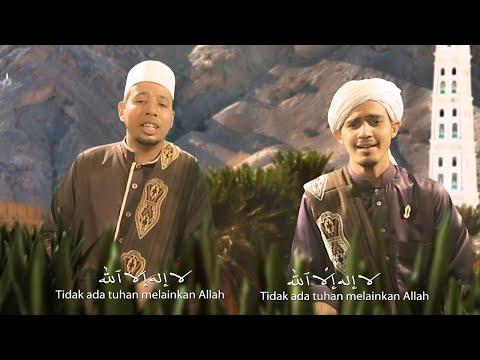 Qasidah Yamani - La Ilaha Illa Allah (Official Music Video)