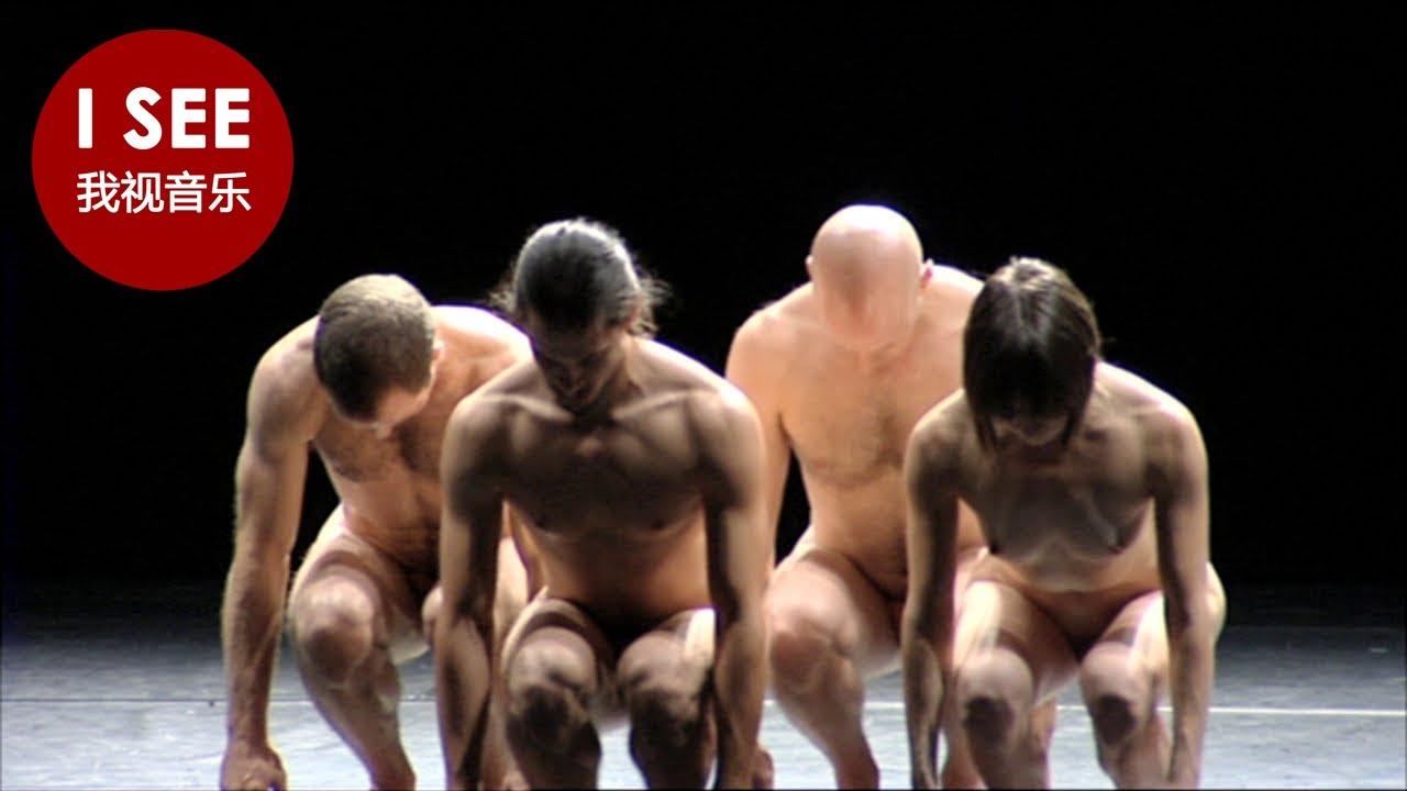 """欧洲裸体舞""""冰山的谦逊"""""""